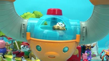 海底小纵队章鱼宝拼装小猪佩奇狗狗巡逻队