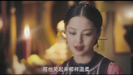 《如懿传》嘉妃痛哭念世子, 嫁入皇宫只是为了他