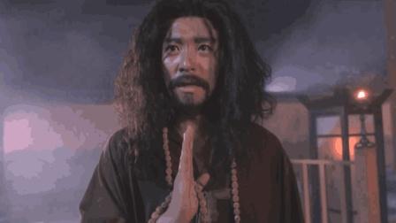 周星驰电影: 九世恶人铁石心肠, 就连达摩祖师上身, 都打不服他
