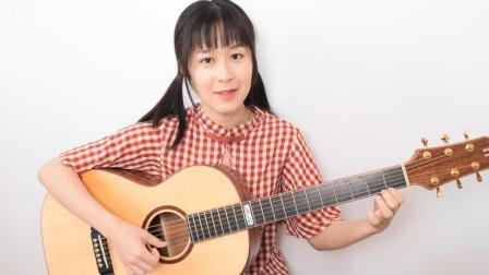 陪你练琴 第46天 南音吉他小屋 吉他基础入门教学教程