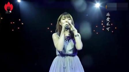 漂亮姑娘金南玲《逆流成河》感情到位, 唱的伤感!
