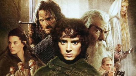 《魔戒之护戒联盟》震撼的视觉体验、成人的童话世界