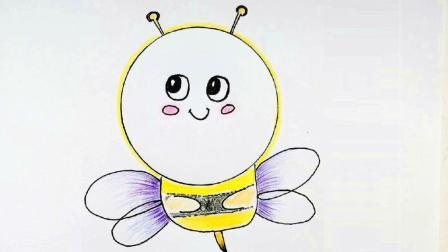 亲子简笔画: 2分钟画一只小蜜蜂, 简单易学噢
