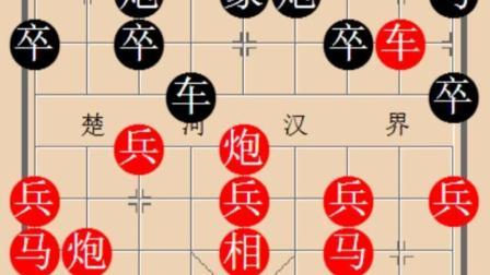 仙人指路对卒底炮, 傅光明先负胡荣华, 1986年杭州青春杯赛