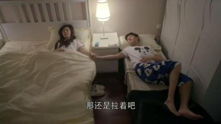 伙要照顾失明女友, 却被女友赶去小床上睡觉, 看