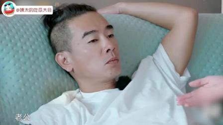 已婚男明星的求生欲为零! 江宏杰、陈建斌、汪小菲、陈小春、杜江, 一个比一个绝!