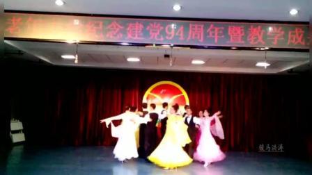 松原国标舞表演-舞动东北原创舞蹈视频正式篇537