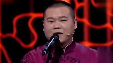 岳云鹏: 我敢抱蔡明, 你敢