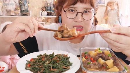 肉肉姐自制自吃牛肉土豆, 炒豇豆角, 吃相不一般