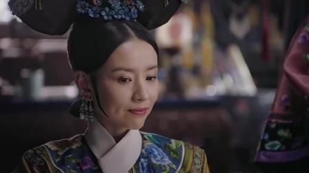 魏嬿婉在皇后宫中打翻花盆, 却被嘉妃看中, 收为