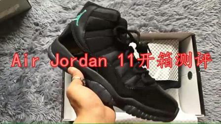 蒲蒲通通之Air Jordan 11开箱测评