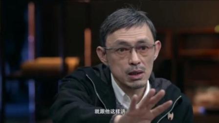 马家辉跟窦文涛讲了一个创业的励志故事, 富人的思维角度确实不同
