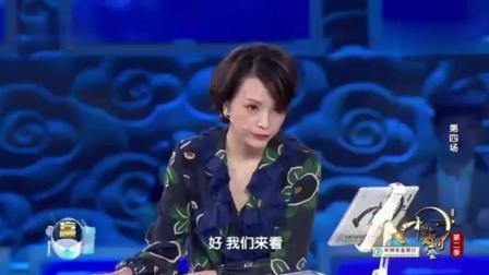 中国诗词大会-历史上第一个得分超过300分的选手, 满满的才华, 满满的感动!