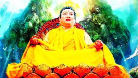 如来第一次见孙悟空时为何念阿弥陀佛?