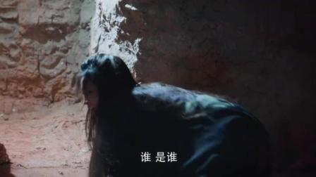 香蜜: 心机穗禾结局, 变得疯疯癫癫, 最后被傻子拖入洞中!