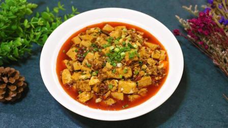 麻婆豆腐怎么做才好吃? 大厨教你一个家常做法, 每次做的都不够吃