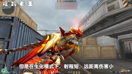 穿越火线: 最酷英雄级霰弹枪, 秒杀雷神火麒麟? 这条龙帅炸!