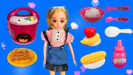 乐吉儿娃娃的朵拉蒸汽电饭锅