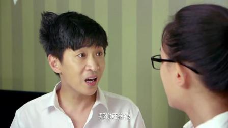 废柴兄弟4第18集-电视剧-高清正版视频在线观看–爱奇艺