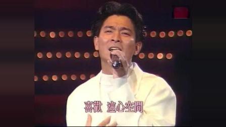 刘德华的《长夜多浪漫》获得中文金曲奖, 谢霆锋爸爸妈妈颁奖给华仔