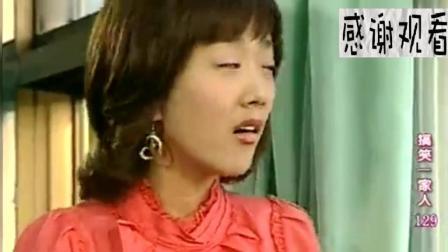 《搞笑一家人》惠美误会允浩和尤美在一起, 于是骗允浩自己是富家女!