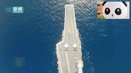 """美前将领为台湾""""支招"""": 巡逻大陆沿海 模拟攻"""