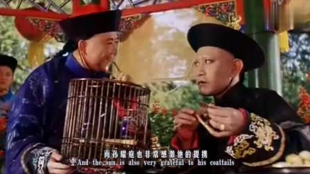 清朝末代, 太监们有一样神秘东西竟从不离身