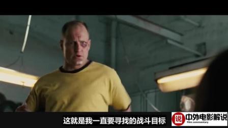 【电影解说】什么超級英雄, 告訴妳在現實生活中別當英雄