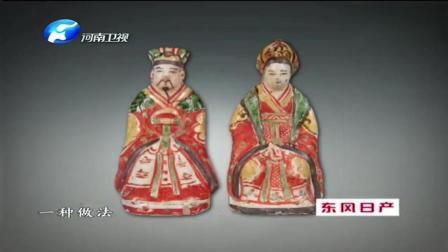 藏友带来家传彩瓷, 专家说这是中国历史上最早的