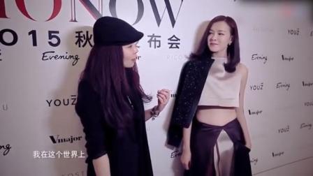 亲艾的衣橱:李艾的这一身装扮,尽显身材比例特别好!