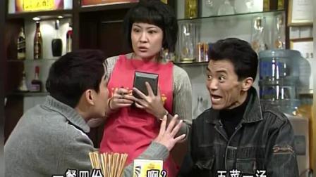 外来媳妇本地郎: 六块钱订餐坑阿宗, 反被机智阿宗坑一千多块钱