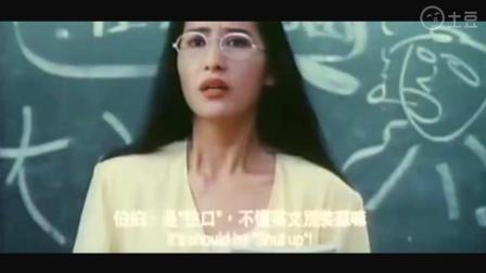 大傻当学生, 遇见美女老师, 眼睛都直了