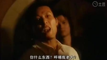 大傻在吴镇宇地盘闹事, 结果被警察抓了
