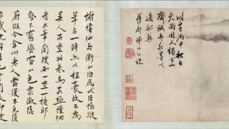 古代字画-虎丘图卷.明.谢时臣绘.美国波士顿美术馆藏4k