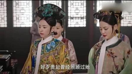 《如懿传》皇后和嘉嫔去看望贵妃, 却被她屋里的
