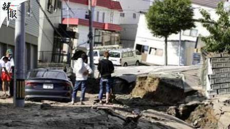 安倍:北海道强震已致16人死26人失踪