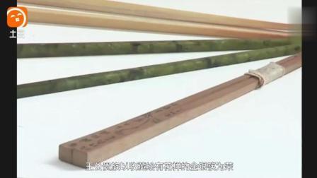 实拍  关于一双筷子的历史, 为什么中国一直使用