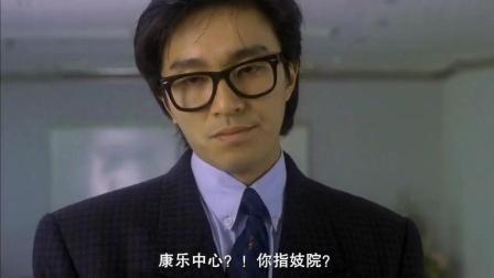 《整蛊专家》里, 周星驰痛骂日本客户, 顺带还坑了日本人150个亿