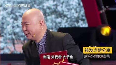 《一夫当关》邵峰和郭冬
