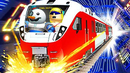 【屌德斯&小熙】 Roblox失控列车模拟器 坐着假面骑士ZI-O的时间机器穿越时空