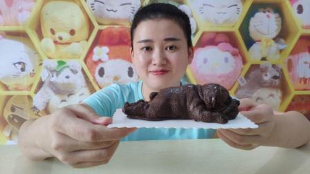 试吃小奶狗慕斯巧克力, 做的太逼真了, 单身狗的我默默吃巧克力
