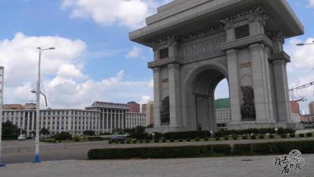 朝鲜世界 朝鲜也有凯旋门?朝鲜导游:这是庆祝我们领袖回归所建