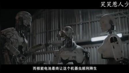 机器人觉醒, 仅用7天便超越人类, 创造出全机械生命体! 速看科幻电影《机器纪元》