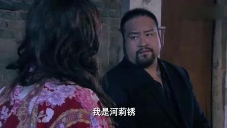 《爱情公寓》吕子乔转眼变成韩国美女, 竟对着保