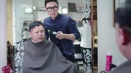 大鹏当理发师, 结果把人家的眉毛给理没了