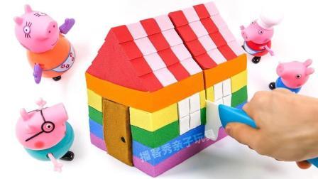 儿童色彩认知创意DIY彩虹蛋糕房, 培养宝宝想象力激发创造力