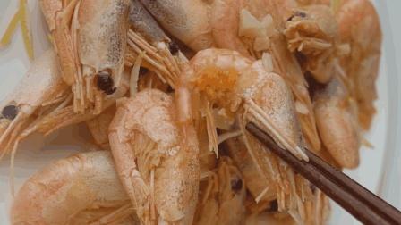教你做超好吃的柠香北极虾, 做法简单, 营养丰富, 全家都爱吃
