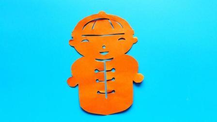 儿童剪纸小课堂: 剪纸微笑宝贝, 动手动脑, 一学就会