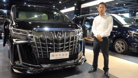 比丰田埃尔法更奢华! 19款蒙娜丽莎亮相, 买这车的都是亿万富翁!