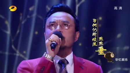 90年代最火歌曲大锦集, 汪涵演唱的张国荣的《风继续吹》绝了